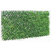 Декоративна ограда Хармоника ЛУКС ПЛЮС - Гардения H=1.0 x L=2.0m Цвят зелен