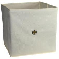 Кутия KOS CUBE Цвят Бял