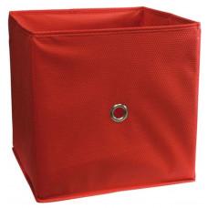 Кутия KOS CUBE Цвят Червен