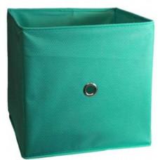 Кутия KOS CUBE Цвят Синьо-зелен