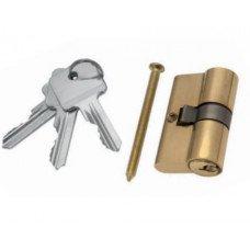 Патрон с 3 бр ключове
