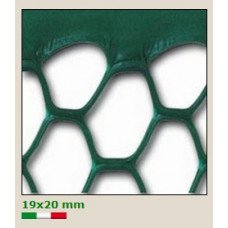 PVC мрежа Exagon H=1.0 x L=5.0 m