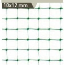 Предпазна мрежа Ortoflex H=4.0 x L=5.0 m