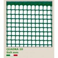 PVC мрежа Quadra 10 H=1.0 x L=5.0 m